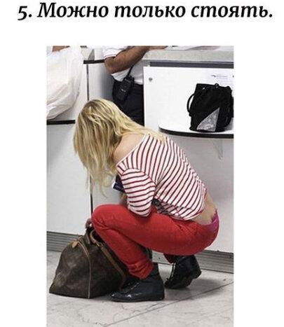 5 признаков, что брюки тебе не подходят