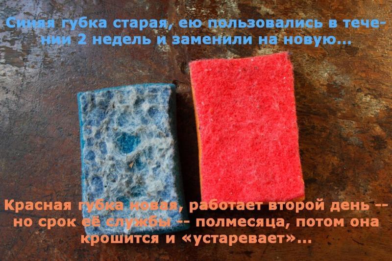 Губки для мытья посуды из подручных средств ;)