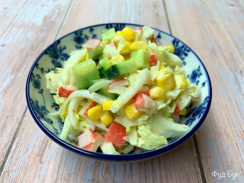 Изумительный ПП салат