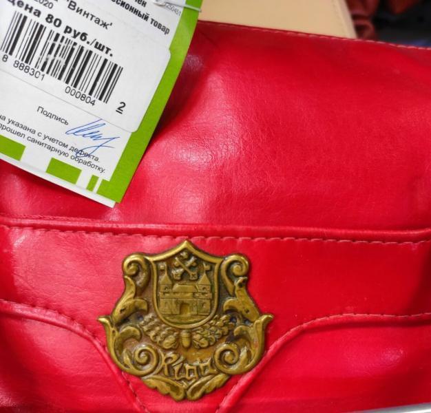 Кошельки и сумки из Секонд-Хенда. Показываю, что купила