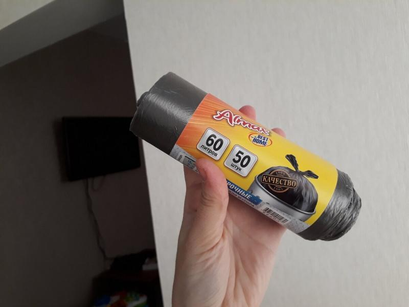 Покупки из магазина Светофор. 750 рублей и 2 полных пакета