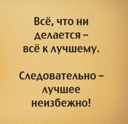 """Салат """"По -королевски"""". Дешево и оОчень вкусно."""