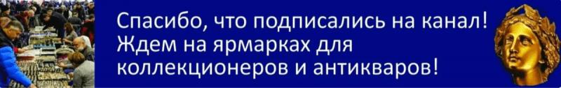 Украшения СССР. Синтетика, ну и что?
