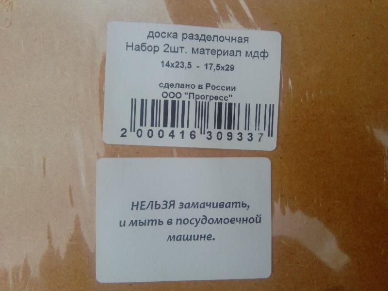 Что я покупаю в магазине Светофор? И вам рекомендую!
