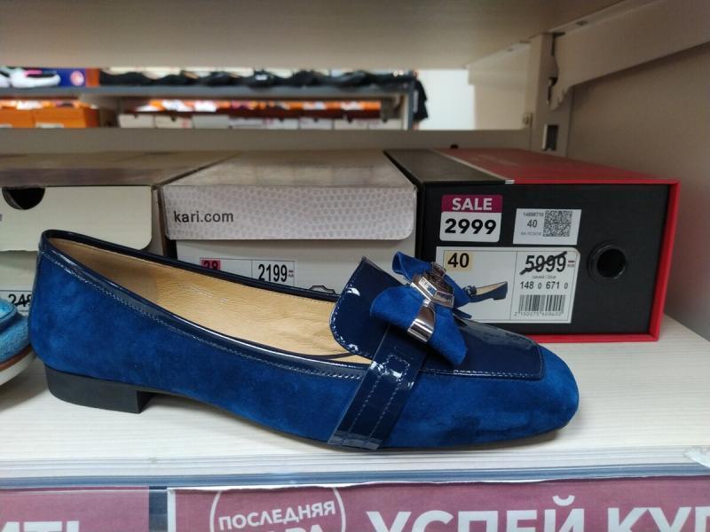 """Интересные варианты обуви от """"Кари"""". Показываю"""