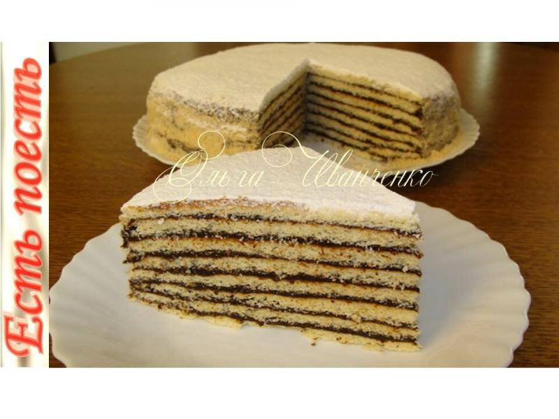 """Исландский десерт """"Винартерта"""" или """"Полосатая леди"""""""