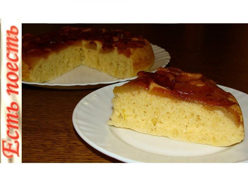 Быстрый пирог на сковороде. Рассыпчатый и нежный.