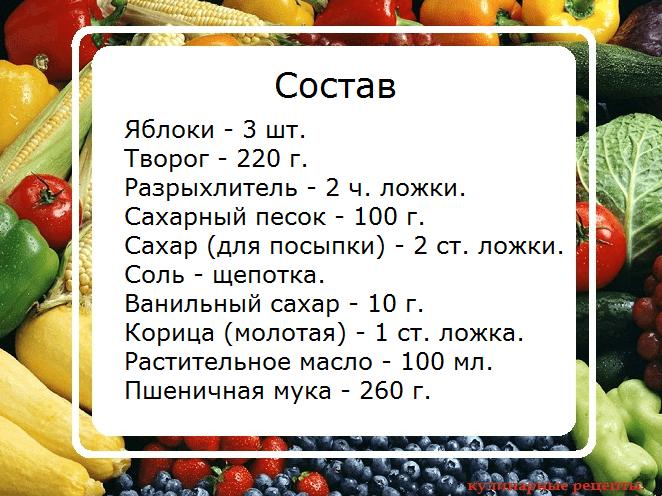 Домашнее печенье к чаю — простой и быстрый рецепт.