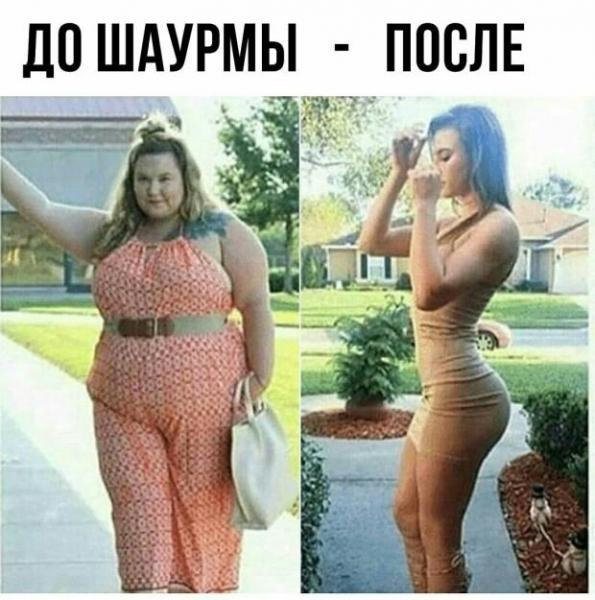 Лёгкий способ похудеть - ничего не жрать. Никогда.