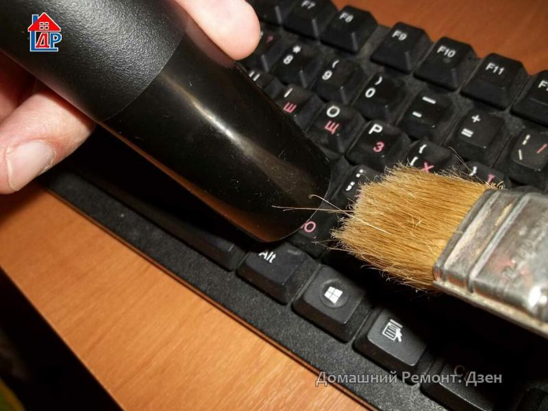 Почистил клавиатуру старым способом. Зачем мудрить