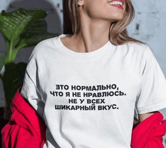 Недорогие, но очень модные футболки для лета 2020