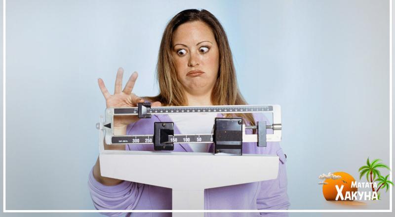 Откуда берётся лишний вес. Разбирается Хакуна Матата