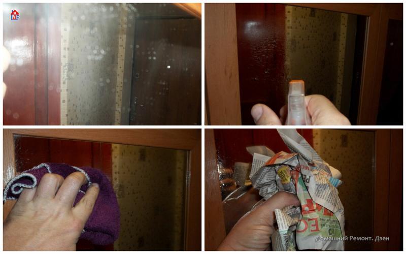 Отмыл зеркало старым способом. Зря жена «химию» покупала