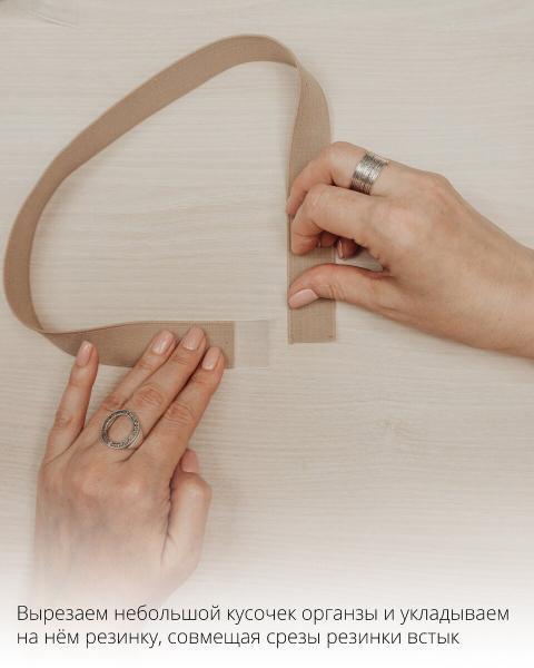 Швейный секрет в работе с резинкой