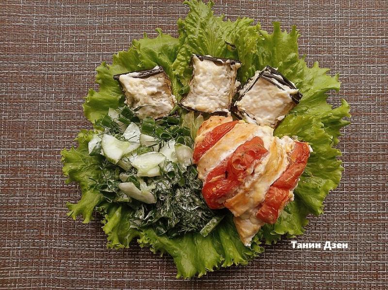 Мое похудение онлайн. Интервальное питание. Вкусное меню 66 день.