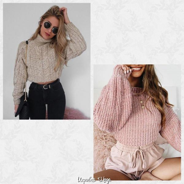 Модные свитера на осень, чтобы выглядеть стильно и эффектно
