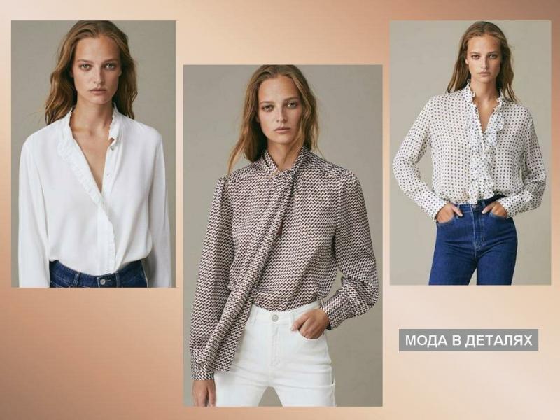 Модный стиль для городских женщин: роскошь в простоте