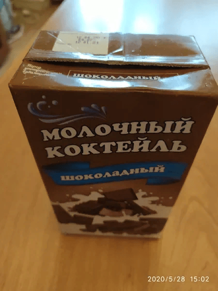 """Не ешьте ничего из """"Светофора"""". Мой личный опыт"""