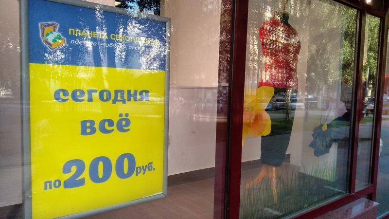 Вот это удача! Нашла гору шелка в секонде по 200 рублей