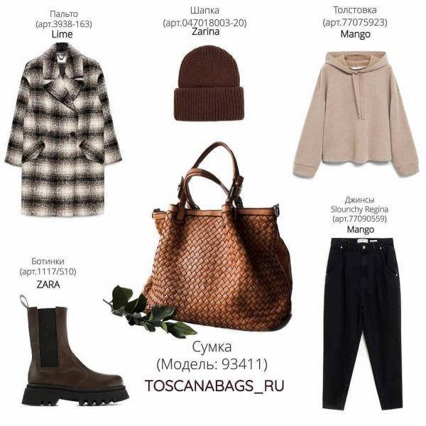9 готовых осенних капсул от стилиста на любые случаи жизни (сумки, пальто, сапоги, аксессуары). Укажу все бренды и артикулы