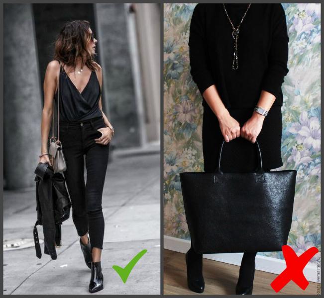 Как выбрать идеальную сумку. Секреты стилистов
