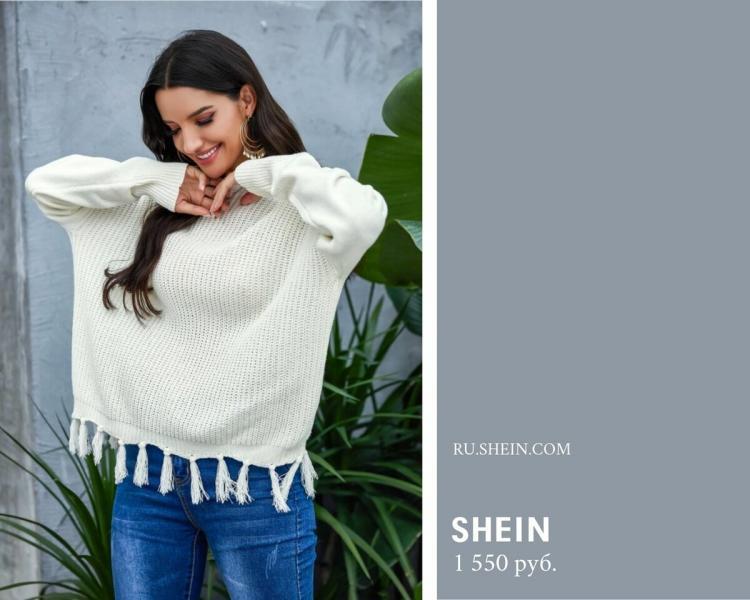 Самые модные свитеры этой осени: 10 главных трендов