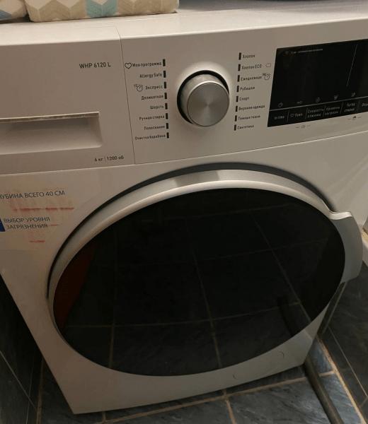 Уход и обслуживание стиральной машины